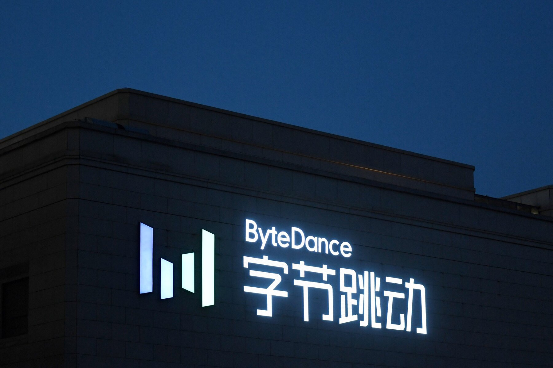 ByteDance building a clone following China ban on Clubhouse
